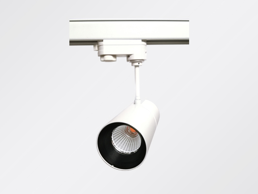 lumiverso - L1 tracklight